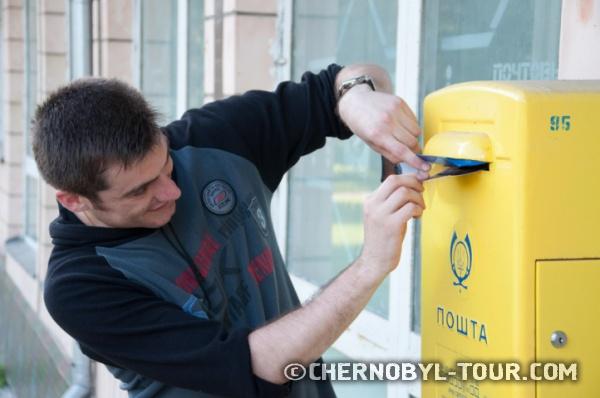 Отправка открыток домой из г. Чернобыль